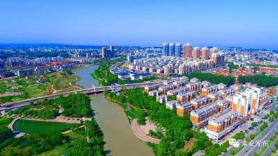 一个不少 一个不落 高水平全面建成小康社会——访洪泽区委书记张冲林