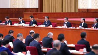 第一观察 | 中央全面依法治国工作会议为何如此重要?