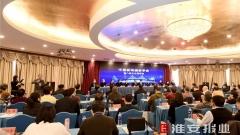中国新闻摄影学会第八届三次理事会暨全国百家媒体聚焦北京城市副中心摄影采访活动今天在通州区举行
