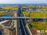348省道淮安区段,顺利通车!