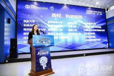 """悬赏2亿元 江苏发布200项企业技术""""征集令"""""""