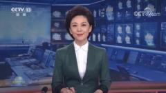 中共中央政治局常务委员会召开会议 听取脱贫攻坚总结评估汇报 中共中央总书记习近平主持会议