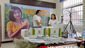 【走向我们的小康生活】江苏淮安:消费扶贫搭桥梁 农户增收乐满堂