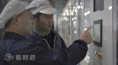 江苏苏州:推进智能化改造数字化转型 三年完成规上工业企业全覆盖