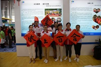 淮安市洪澤區水上百合志願者協會水上百合團隊