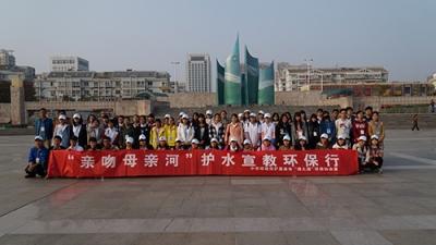 """淮阴师范学院生科院""""绿之源""""环保协会"""