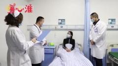 【暖心淮】援鄂医生将蒙古国捐赠羊肉送病人!网友:流着口水点赞