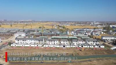 【红色村镇小康之路】石塘:土地释放新活力