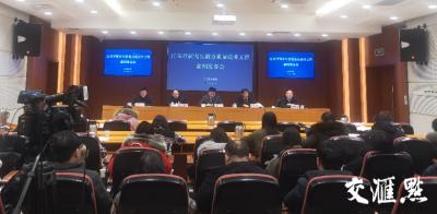 八项计划,三重保障!江苏启动实施研究生教育质量提升工程
