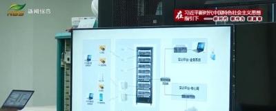 """【新时代 新作为 新篇章】科技助力""""双循环"""" 南京加快推进79个重点项目"""
