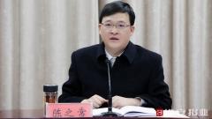 市长陈之常安排部署当前全市疫情防控工作