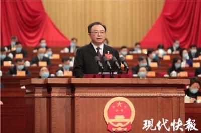 "GDP五年连跨三个万亿元台阶!江苏""十三五""交出亮眼成绩单"