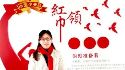 """【敬业】23年呵护""""红领巾""""成长 ——记全国优秀少先队辅导员谢婵"""