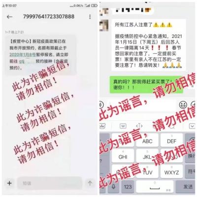 深度|抓好疫情防控,江苏省委书记最近为何重申那八个字?