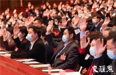 江苏省政协十二届四次会议胜利闭幕 黄莉新致闭幕词