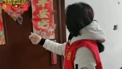 【暖心淮】可口热乎的饭菜,送到老人家门口!