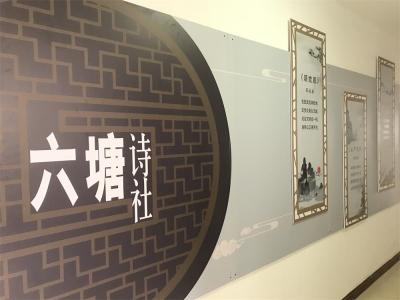 """【新时代 新作为 新篇章】江苏淮安:六塘河畔的""""诗意中国"""""""