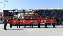 """【暖新闻】退役军人捐献30吨""""暖心菜""""驰援石家庄"""