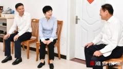 市委书记蔡丽新接受《新华日报》专访