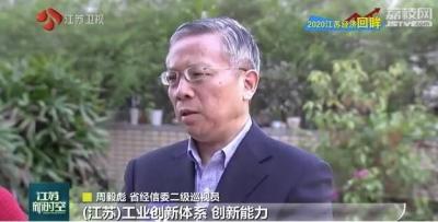 """【2020江苏经济回眸】2020年江苏工业经济稳住高质量发展""""加速度"""""""