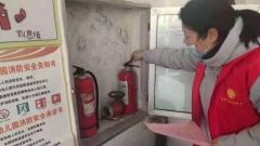 盱眙县盱城街道:强化宣传筑牢冬季安全防线