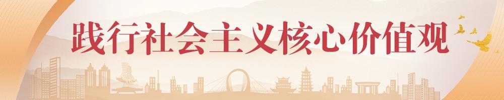 """【友善】李桂林:大山里的""""爱心妈妈"""""""