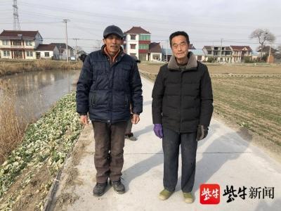 暖新闻|江苏海安:零下9度!老哥俩跳入冰河救下祖孙俩