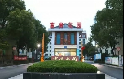 """江苏涟水:老旧小区开""""美颜"""",社区群众乐开颜"""