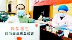 """【志愿行动 大爱淮安】我市节前""""用血荒"""" 医务人员踊跃捐献  接种新冠疫苗后56天不能献血,想要献血的,请在接种前进行"""
