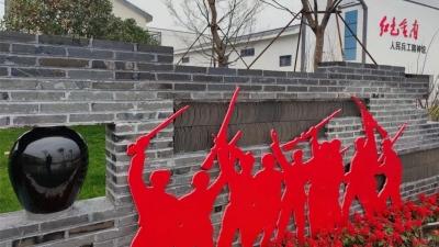 """【新时代 新作为 新篇章】  江苏金湖:""""1+2+3"""",让""""红色金南""""党建品牌亮起来"""
