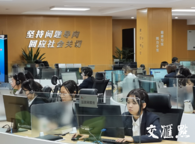 """江苏今年完成非紧急类政务热线归并,打造12345""""总客服"""""""