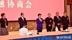 市委书记蔡丽新看望慰问政协委员