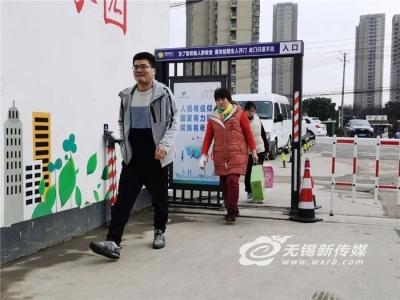 """【新春走基层】惠民政策暖人心!无锡老旧小区在这个春节格外""""暖"""""""