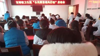 """盱眙县官滩镇卫生院开展""""全民阅读春风行动""""活动"""