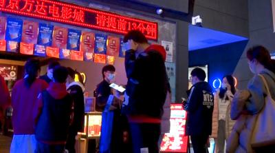 """春节档票房屡破纪录,观影渐成""""新民俗"""" 记者走访:防疫仍是重中之重"""