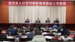 市长陳之常:以环境质量的持续改善助推高質量特色發展