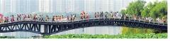 【奋楫扬帆向康庄 崛起江淮新答卷】打造高品質现代化中心城區
