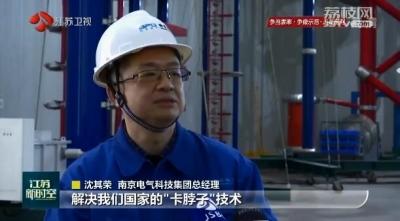 【践行嘱托开新局】江苏工业高位开局