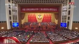 全国政协十三届四次会议开幕 习近平等党和国家领导人出席开幕会