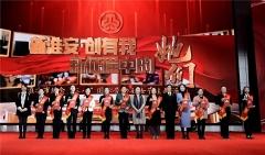 """巾帼心向党 奋斗新征程  市妇联开展""""新淮安?创有我""""系列活动"""