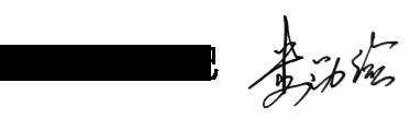 2021两会来了 我托书记省长捎句话 江苏省委书记娄勤俭回信网友:期待广大网友贡献智慧和力量