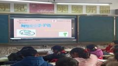 盱眙县官滩镇:绿书签2021进校园 护航青少年成长