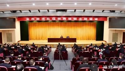 市委副书记、市长陈之常为全市政法队伍讲授教育整顿专题党课