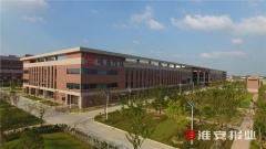 """江苏淮安:""""1+4""""提升营商环境软实力  产业激活高质量发展主引擎"""