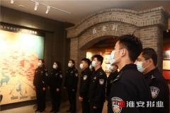 """淮安生态文旅区:创新党史学习教育载体,让党史真正""""活""""起来"""