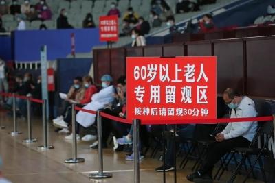 【新时代 新作为 新篇章】构建全民免疫屏障!南京正全面展开新冠疫苗接种