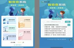 """牵住防风险的""""牛鼻子"""",中国人寿以稳健经营助推高质量发展"""
