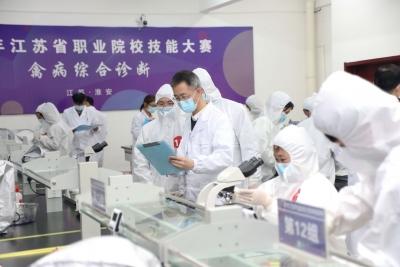 淮安生物工程高等职业学校在江苏省职业院校技能大赛中获佳绩