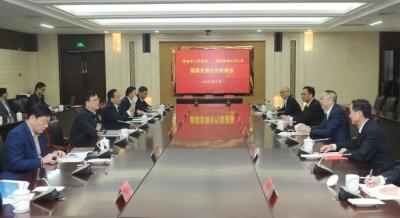 我市与国家能源集团江苏电力有限公司签署合作协议