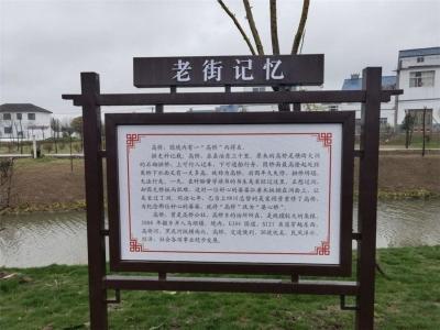 【走向我們的小康生活】  盱眙:煙雨江南 宜居小鎮